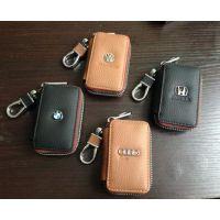 供应 订制汽车真皮钥匙包 丰田本田大众宝马别克路虎车用钥匙包 定做 生产厂家