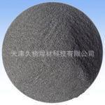厂家销售Ni60喷焊粉