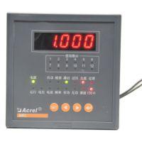 ARC-12/J通信机房多回路监控装置