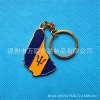 专业定制金属钥匙扣 创意钥匙扣 烤漆钥匙扣 钥匙挂件则赠品