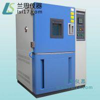 湖南-70~150℃单片门150L快速温度变化试验箱维修