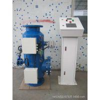 循环水处理设备电离动态离子群水处理机组空调水处理专家