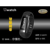 U watch See智能手环蓝牙手表 U9手镯纳米防水计步器 带wifi热点