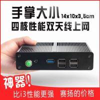 低价促销XCY X29 四核迷你主机 i5高清家用办公超小电脑主机