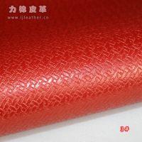 编织纹高温烫压变色革/封面本册包装手机电子产品皮套皮革材料