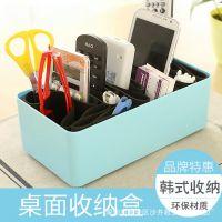 韩式创意百变收纳盒女士化妆品盒冬季首饰简约收纳盒塑料收纳盒