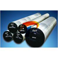 供应现货库存宝钢20Cr2Ni4E合金结构钢