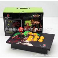 供应原装 蓝觉X-001/usb电脑游戏摇杆 街机摇杆 拳皇/街霸摇杆 带震动