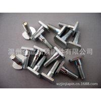 供四方螺丝 方头螺栓 四方螺栓 方型头螺栓 方头螺丝 规格齐全