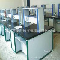 实验室用品生产厂家 实验室设备的生产厂家 实验室实验台厂家