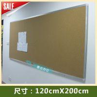 订做水松板 订做各款式软木板 广东深圳东莞广州铝边软木板