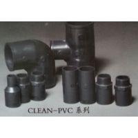 日本工厂生产CLEAN-PVC(HP-PVC)灰色纯水管材管件系列DN15-300