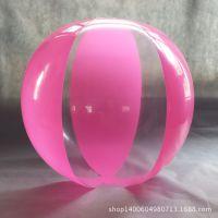 供应 充气球 充气广告球 充气沙滩球 粉红色透明充气球