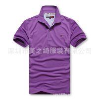 2012长T恤翻领长袖T恤品质休闲男装必备男T男款经典打底衫