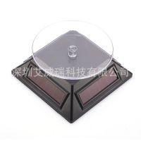 太阳能转盘展示台光能展示架珠宝首饰展台展示架批发 不用电池