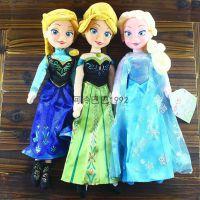 冰雪奇缘装扮娃娃艾莎Elsa安娜公主玩具公仔塑胶仿真脸PVC面部