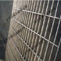 衡水不锈钢钢格板☆沈阳钢格板☆钢格板质量优等