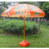 供应户外桌椅太阳伞 户外广告伞 折叠桌椅 便携式可折叠连体桌椅 户外桌椅沙滩伞套装