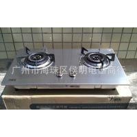 Macro/万家乐 JZ12T.2-QL3天然气 煤气灶 燃气灶 嵌入式 双 灶
