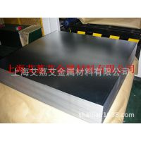 SPC780-DU冷轧热镀锌双相钢板高强度汽车结构钢板