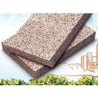 供应真金防火板,改性聚苯板,a级不燃聚苯保温板,外墙真金板,热固型聚苯板生产厂家价格