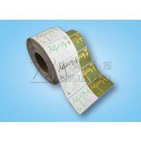 北京艾利合成纸不干胶标签合成纸印刷厂厂家直销