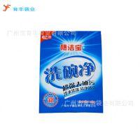 广州厂家定做做0.1MM尼龙真空袋 大米真空包装袋印刷 30*50CM食品袋