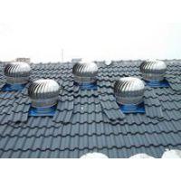 彩钢屋顶厂房屋顶上的通风的不绣钢球哪里有卖的--河北华强