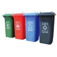 广州塑料垃圾桶厂家 塑料垃圾桶批发