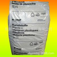 PBT/ASA/德国巴斯夫/S 4090 G6X/玻璃纤维增强材料30%/高流动性