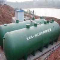 供应一体化污水处理设备 一体化污水处理设备厂家