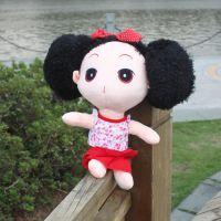 """45cm新款可爱迷糊娃娃玩具公仔 新年礼物 毛绒玩具批发 厂家直销"