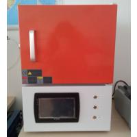 高温炉 马弗炉 箱式电阻炉 退火炉 工业电炉 QSH系列