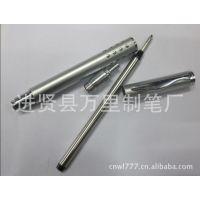 万里文具金属钢笔,宝珠笔,半金属钢笔,圆珠笔 可印logo金属签字笔