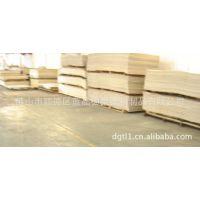 厂家批发透明克力板材,进口透明亚克力板材,吸塑亚克力板材