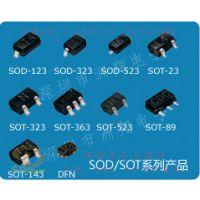 专营国半NS热销原装正品 SC70-5 LMS5213IM7X-3.3 LMV301MGX