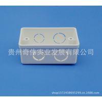 厂家直销 装饰用PVC接线底盒、开关底盒、线盒 型号T型-86
