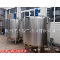 卫生级冷热缸,老化缸 冷热缸 酿酒设备 啤酒厂设备公司工大机械