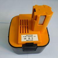 供应全新松下镍氢12V3.0AH电动工具电池包