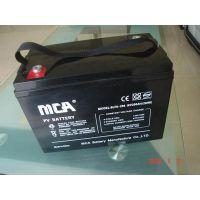FC12-100 12V100AH锐牌【MCA】蓄电池 价格
