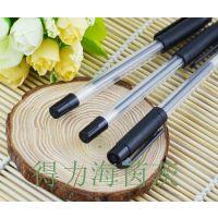 得力S52筒装中性笔 办公用品 碳素笔学生水笔 签字笔 30支装