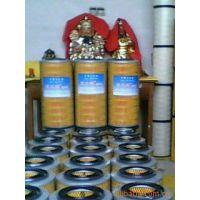 厂家直销空气滤清器 装车配套滤清器 进口固化纸滤芯 汽车滤清器