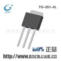 2SD1899-Z三极管封装TO-251-3L放大倍数100~400长电(CJ)