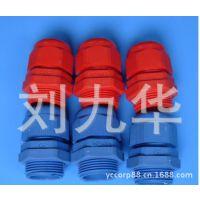 永昌厂家直销优质防水接头 ,电缆固定头 ,尼龙接头 PG接头系列