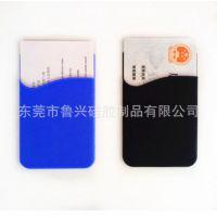 外贸爆款 多色硅胶3M手机卡袋 credit card 手机背袋 手机贴