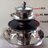 新款不锈钢四层五层宝塔火锅 多功能烧烤火锅蒸锅 涮烤一体锅
