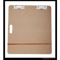 厂家专业供应板夹 911文件夹板图画板资料夹会议档案夹