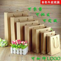 黄色竖版牛皮纸袋 现货 服装手提袋子 批发 礼品袋定做 广告袋