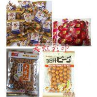天虹塑料食品包装袋