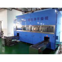 供应金属清洗超声波碳氢清洗机
